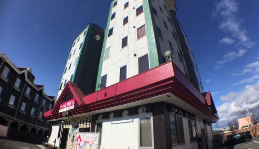 ファミリーイン郡山インター富田店