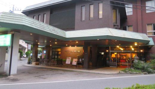 ホテル一乃館