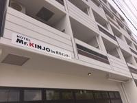 Mr.KINJOin石川インター