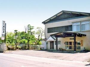 旅館 大阪屋