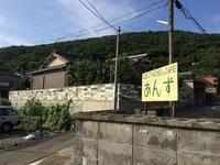 ゲストハウス&カフェ あんず<小豆島>