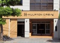 TRAVEL&BOOK HOTEL HULATON CABIN TAKAMATSU