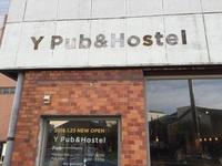 Y Pub&Hostel