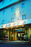 越前屋ホテル<新潟県三条市>
