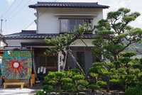 太陽美術館【Vacation STAY提供】