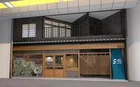 4S STAY 阿波池田駅前