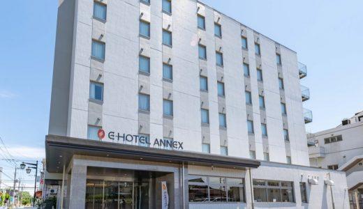 イーホテル熊谷アネックス(2019年2月オープン)