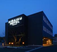 AIRAIKU HOTEL Kagoshima(アイライクホテルカゴシマ)(2019年4月8日開業)