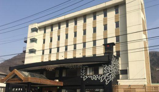 鬼怒川クラブ ホテル錦泉閣