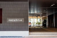 ~SLが見える宿~大井川鐵道 川根温泉ホテル