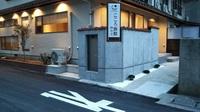 こころ旅館<隠岐諸島>