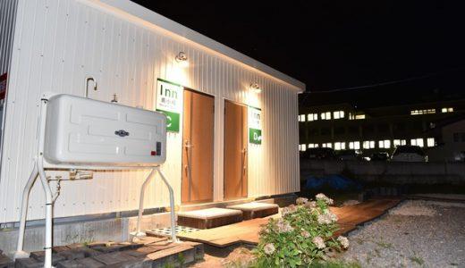 Motel inn Minami Otaru【Vacation STAY提供】