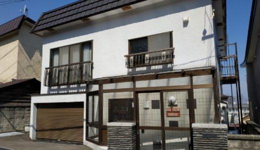 Bay View House / (OTARU 小樽)/民泊【Vacation STAY提供】