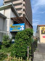 KANTAN/民泊【Vacation STAY提供】