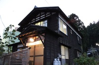 JR越後湯沢駅から徒歩2分!ステイ古民家【Vacation STAY提供】