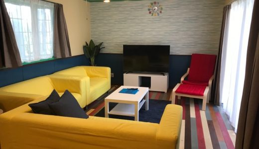 guest house OHANA/民泊【Vacation STAY提供】