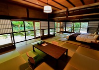 三井寺(園城寺)/民泊【Vacation STAY提供】