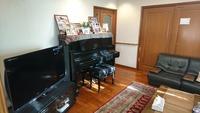 Full house Miyajima/民泊【Vacation STAY提供】