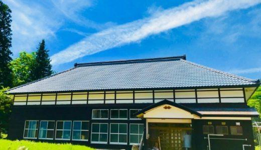 SHARE BASE 昭和村/民泊【Vacation STAY提供】