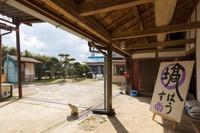 【一棟貸切】東京から1時間弱の築130年古民家と蔵/民泊【Vacation STAY提供】