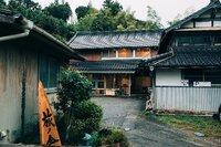 国内屈指の茶処と東海道宿場町文化を体感する古民家宿 夕朝食付【Vacation STAY提供】