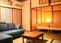 縁川【Vacation STAY提供】
