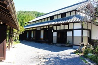 The Ninja Mansion/民泊【Vacation STAY提供】