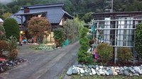 okファーム古民家の宿おおくら/民泊【Vacation STAY提供】