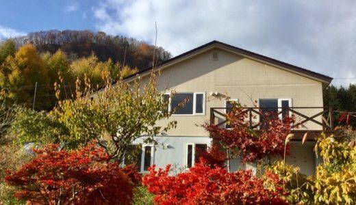 Lakeside Villa『湖畔山荘』【Vacation STAY提供】