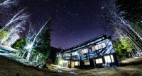 温泉の宿 ゲストハウス雷鳥【Vacation STAY提供】