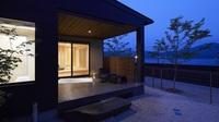 宮島 離れの宿 IBUKU 別邸【露天風呂付客室】