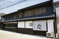 加里屋旅館Q(Kariya Ryokan Q)