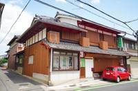 宇治・茶宿(Uji Tea Inn)