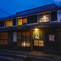 山崎旅館Q 中門前屋(Yamasaki Ryokan Q)