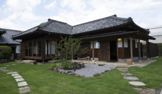 飯塚邸(2019年8月ニューオープン)