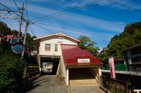 NIPPONIA HOTEL 高野山 参詣鉄道 Operated by KIRINJI