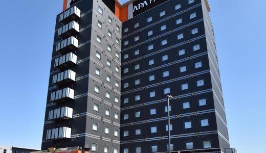 アパホテル<つくば万博記念公園駅前>2020年3月26日開業