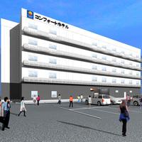 コンフォートホテル石垣島(2020年7月31日新規開業)