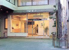 ホテル ソレイユ(BBHホテルグループ)