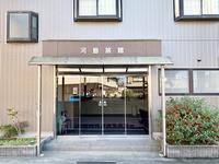 OYO ビジネス河島旅館 小野