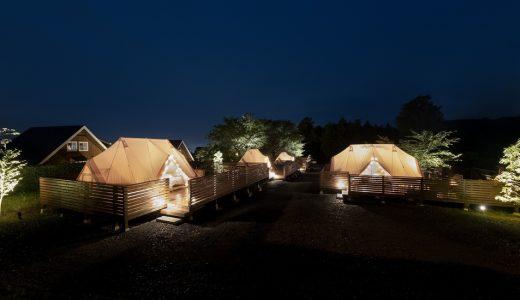 空に近い森のアウトドアリゾート『ETOWA KASAMA』(2020年8月18日グランドオープン)