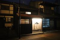 売薬宿屋山キ