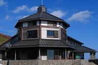 ドンデン山荘<佐渡島>