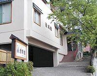 野沢温泉 清風館