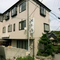 民宿 岡本屋