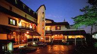 赤倉温泉 ホテル後楽荘