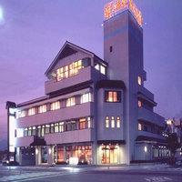 赤穂温泉 割烹旅館 鹿久居荘 赤穂店