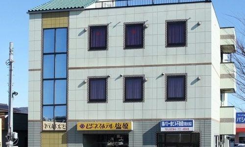 ビジネスホテル 塩原