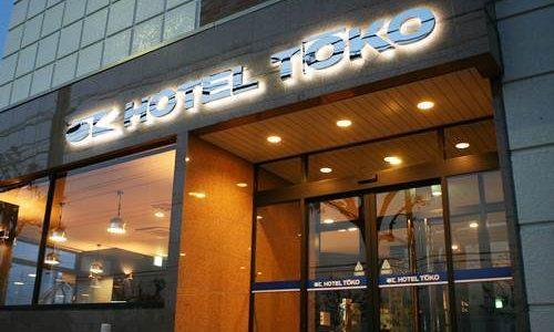 ホテル東光<茨城県>