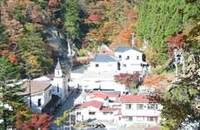 梅ヶ島温泉ホテル 梅薫楼(ばいくんろう)